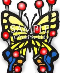 sabian symbol image Libra 01