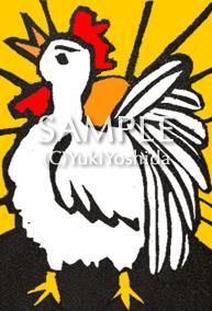 sabian symbol image Libra23