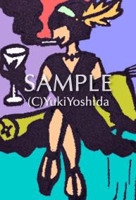 サビアンシンボル獅子座03 sabian symbols image l leo03