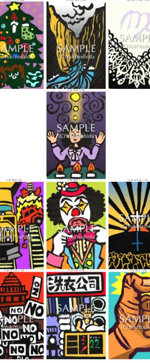 sabian symbol images