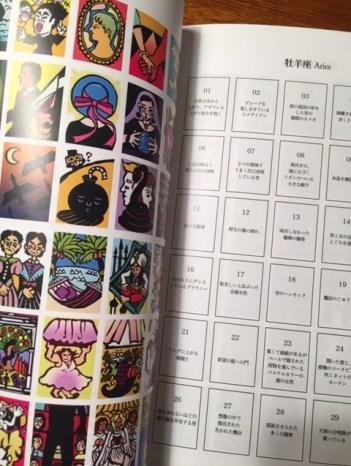 sabian symbols images books