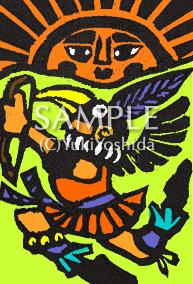 sabian symbol leo22