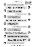 Isekai_Sagishi_no_Consulting_Volume_02_Illustration_16_sabishiidesu.com