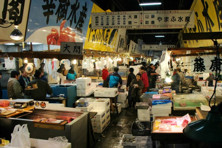 Tsukiji Fish Market: El mercado de productos marinos más grande del mundo