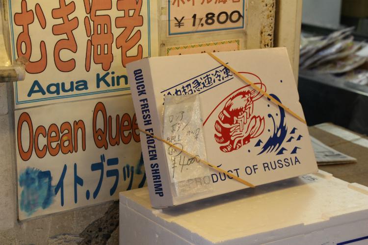 tsukiji-mercado
