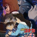 名探偵コナン エピソードONE丨アニメや原作との違いは?声優についても