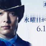 水曜日が消えた|映画の主題歌須田景凪の声がミスチルに似てる?