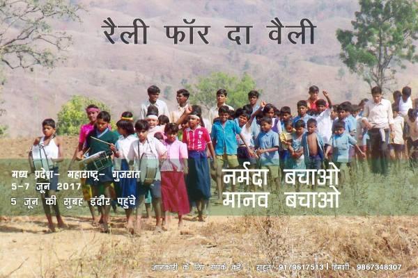 Narmada Bachao Andolan Rally for the Valley Live
