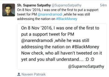 shri-suparno-satpathys-tweet
