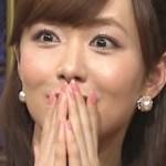 伊藤綾子アナの退所は結婚ため?二宮との結婚間近か?