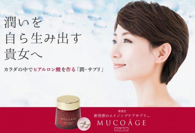 老け顔の原因はお肌の水分不足!ヒアルロン酸を作り出すサプリとは?!