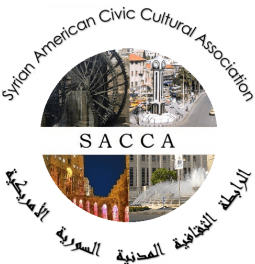 SACCA Logo - Syrian American Civic Cultural Association