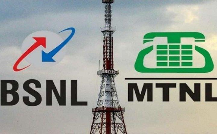 VRS के बाद स्टॉफ की कमी से BSNL-MTNL परेशान, रिटायर लोगों को फिर से करना चाह रहे नियुक्त