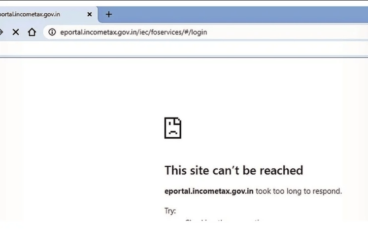 इनकम टैक्स की नई वेबसाइट से परेशान हुए लोग, लॉगिन में हो रही है दिक्कत