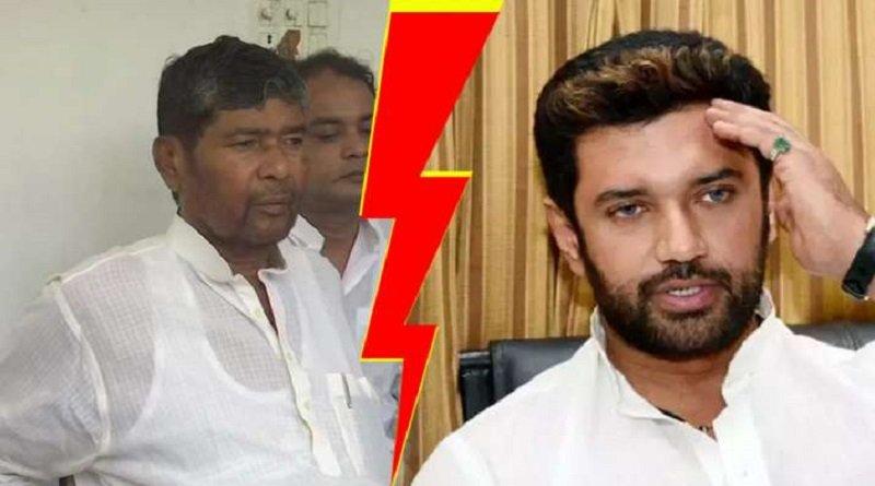 LJP: चाचा पशुपति ने अध्यक्ष पद से हटाया तो भतीजे चिराग ने पार्टी से किया निलंबित, जानिए पूरा सियासी ड्रामा