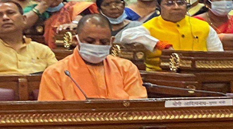 was yogi adityanath sleeping vidhansabha