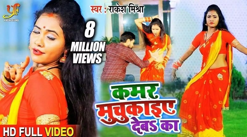 trisha kar madhu viral video download