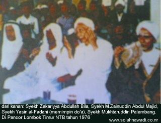 syekh-yasin-al-padani dan tuan guru haji Zainuddin
