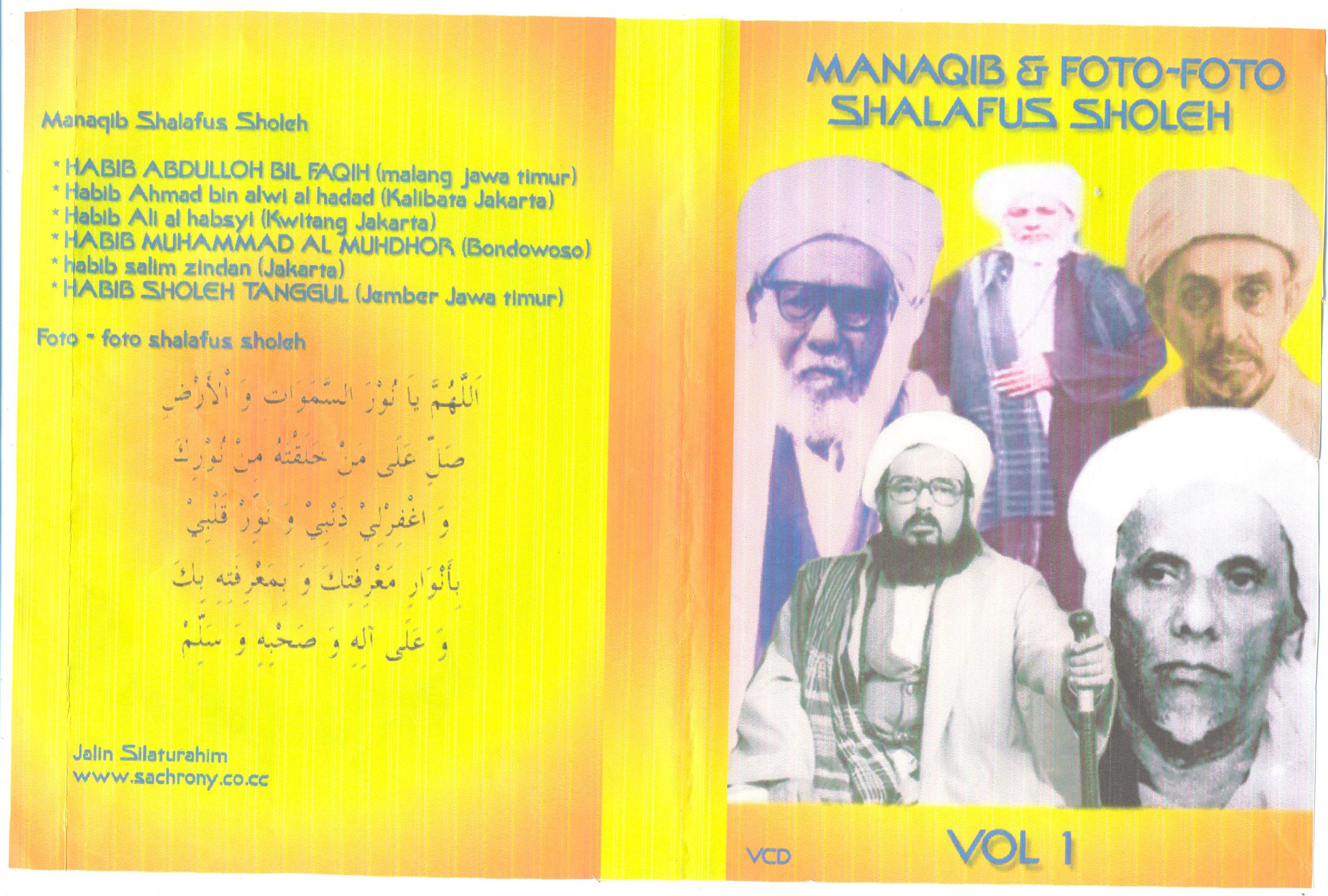 cover vcd