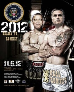 Image of Obama & Romney from http://artparodies.com/2012/obama-vs-romney-parody/