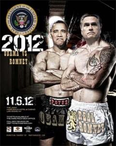 Image of Obama & Romney from http://artparodies.com/2012/obama-vs-romney-parody/