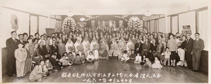 30th Anniversary of the founding of the Sacramento Nichiren Buddhist Church, Oct. 22, 1961.