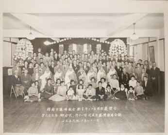675th Nichiren Shonin memorial, the 25th Anniversary of the founding of the Sacramento Nichiren Buddhist Church and 11th Nichiren Order of North America conference, October 21, 1956