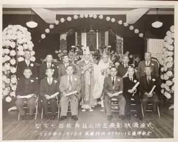 700th Anniversary of the founding of Nichiren Buddhism, Nov. 15, 1953