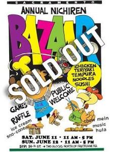2016 Bazaar