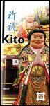kito-cover