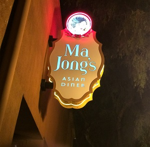 Picture of Ma Jong's Asian Diner Sign