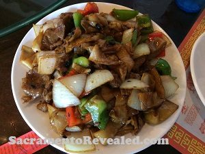 Photo of Shanghai Garden Beef Chow Fun