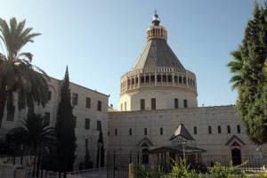 Basilica of the Annunciation Nazareth