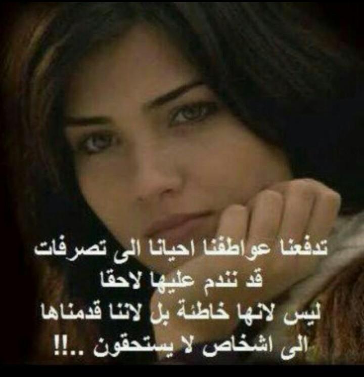 صور حزينه مكتوب عليها كلام حزن الكلمات و اللقطات تعبر عن