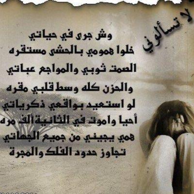 كلام حزين على الدنيا روائع الكلمات المحزنه عن الحياة