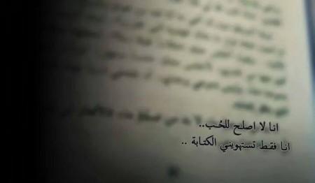 اجمل كلام حزين عن الدنيا صور حزينة عن الحياة صور حزينه