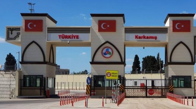 الدخول من معبر قرقميش التركي - انترنت