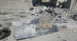 النظام استهدف المدارس في درعا - الدفاع المدني