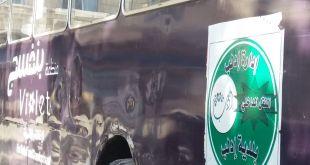 حافلة نقل داخلي - إدلب