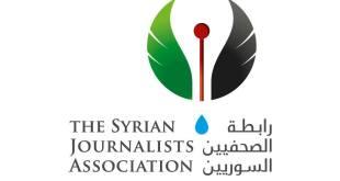 خمسة انتهاكات بحق الإعلام في سوريا خلال حزيران الماضي