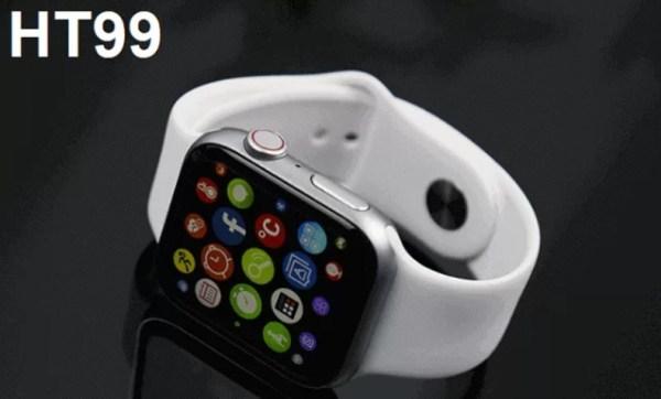 HT99 Apple