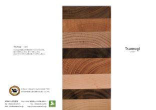 木製小物(日本語)