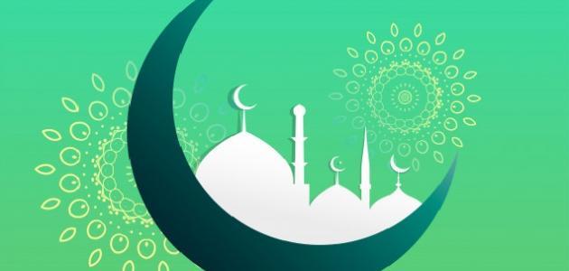 أصل و معنى كلمة رمضان صدى صور