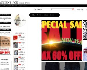 FireShot Screen Capture #007 - 'ANCIENT AGE ONLINE STORE' - www_age2007_jp