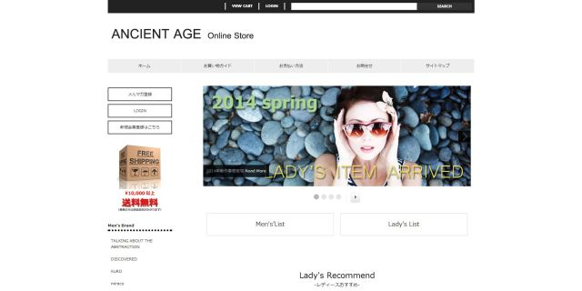 FireShot Screen Capture #032 - 'ANCIENT AGE ONLINE STORE' - www_age2007_jp