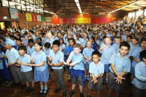 Latest Ranking: Top 10 Public Primary schools in Sydney