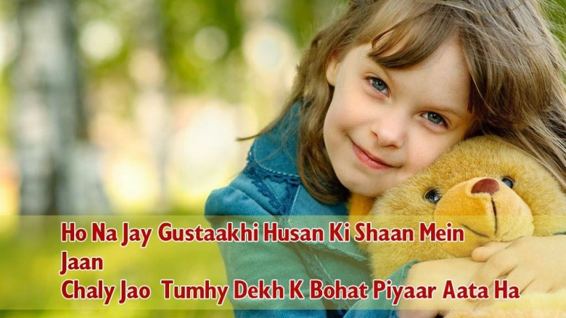 romantic whatsapp status in hindi