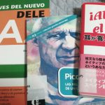 覚えておくとスペインでレッスンを受けるときに理解度が上がる単語、フレーズ
