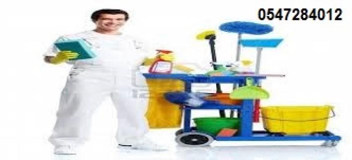 شركة-تنظيف-بالدامم