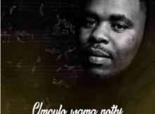 Cya Bee - Ohh My Baby (Ng'yagcwala)
